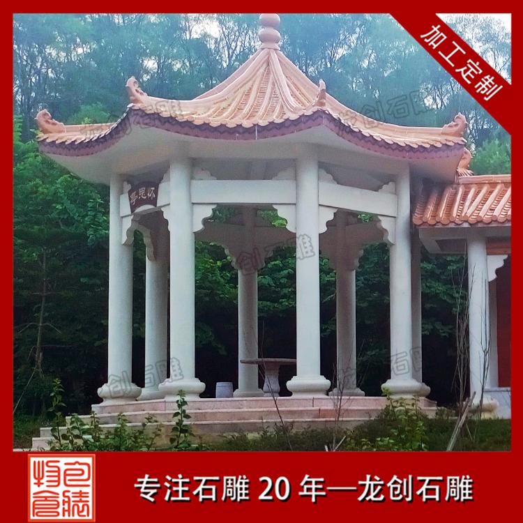 福建石雕石亭子图片
