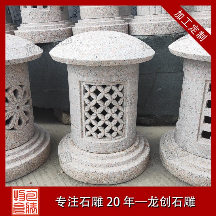 石灯笼定制样式图片