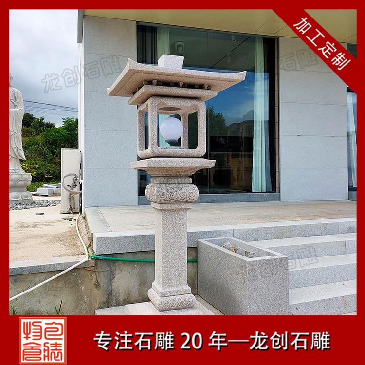 庭院石雕灯笼图片