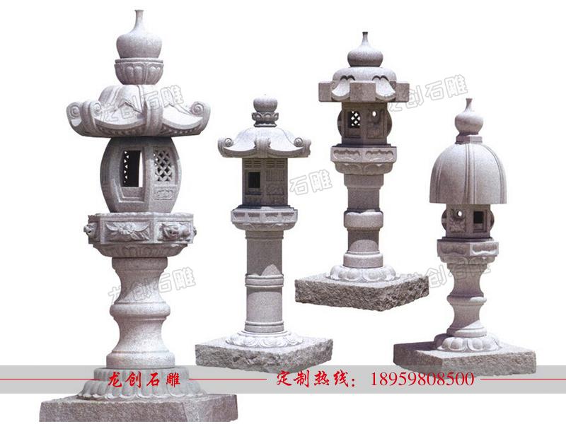 石雕灯笼多少钱