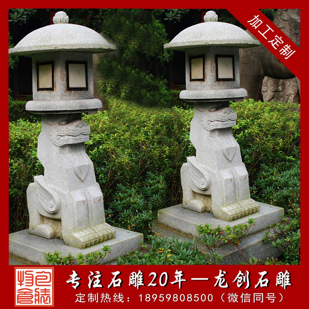 园林景观石雕灯笼