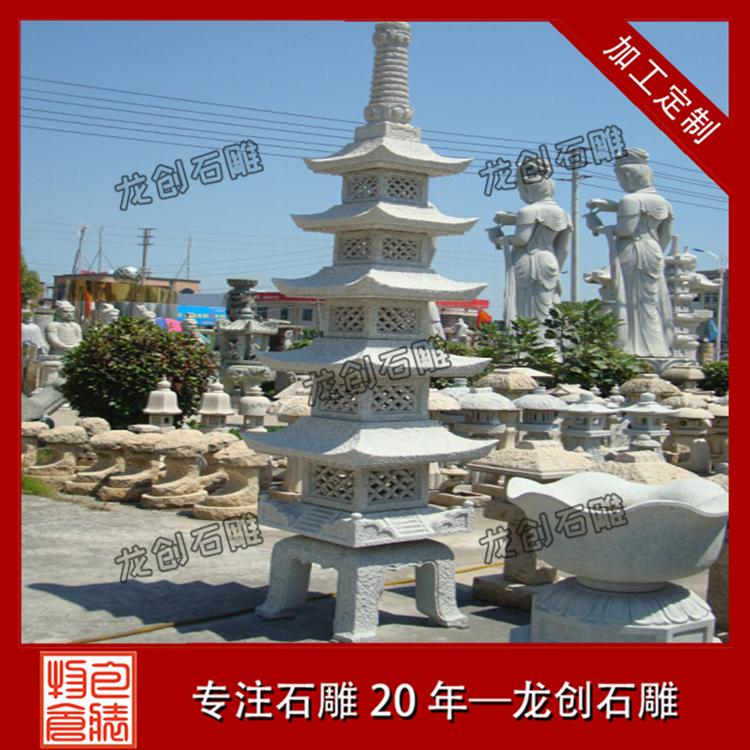 石雕石塔样式及图片