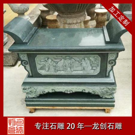 惠安石材香案供桌 石雕供桌定做