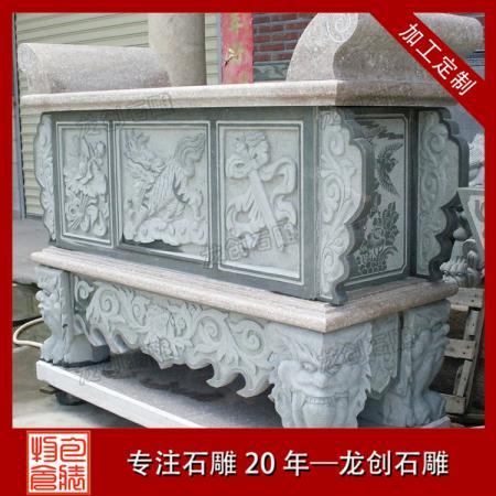 寺庙石雕供桌 石雕供桌供应厂家