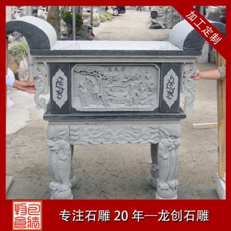 祠堂石雕供桌 石雕青石供桌
