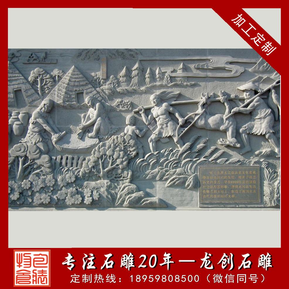 历史典故浮雕1