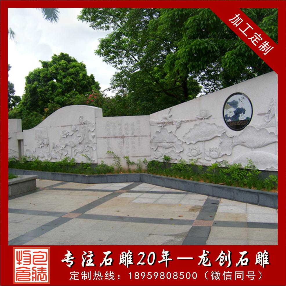 文化墙题材浮雕4