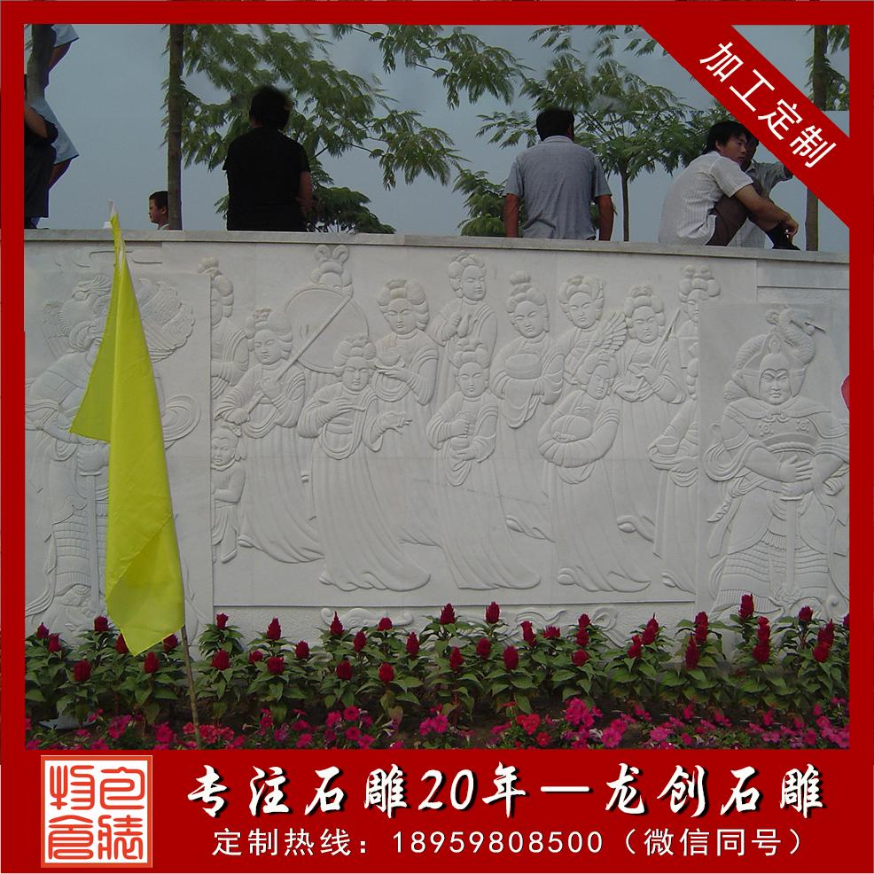 文化墙题材浮雕5