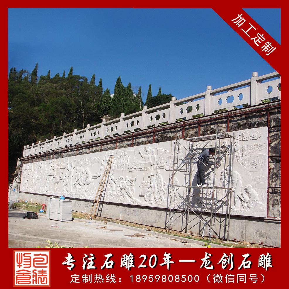 文化墙题材浮雕9