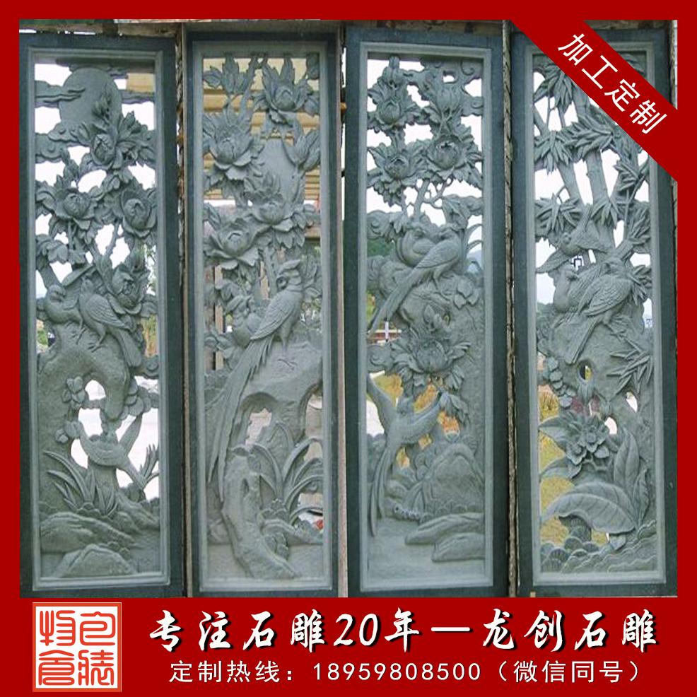 镂空窗花浮雕1