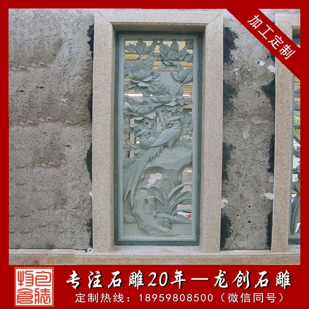 镂空窗花浮雕4