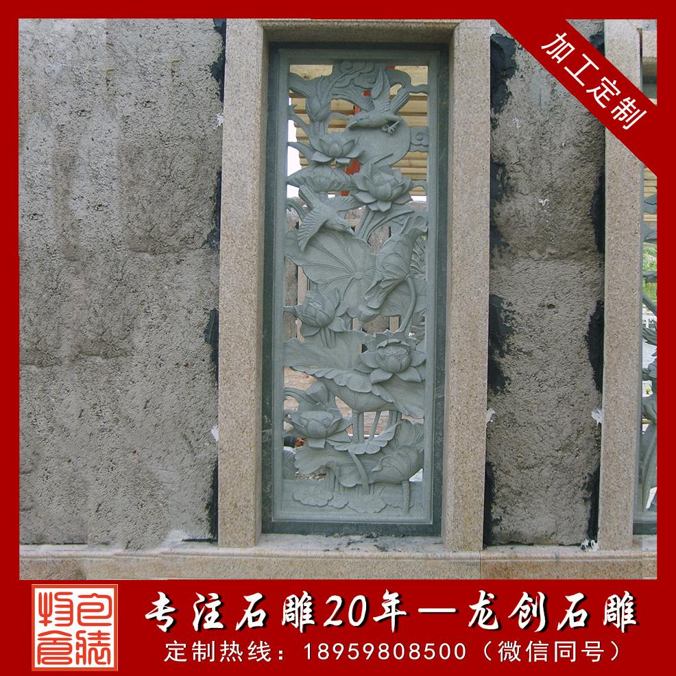 镂空窗花浮雕5