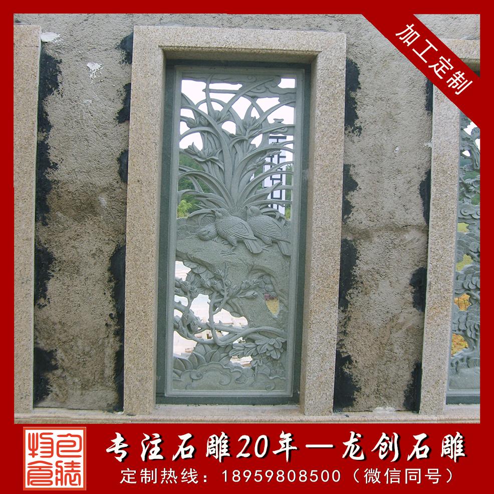 镂空窗花浮雕6