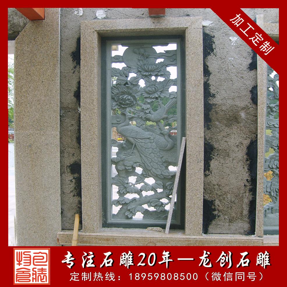 镂空窗花浮雕7