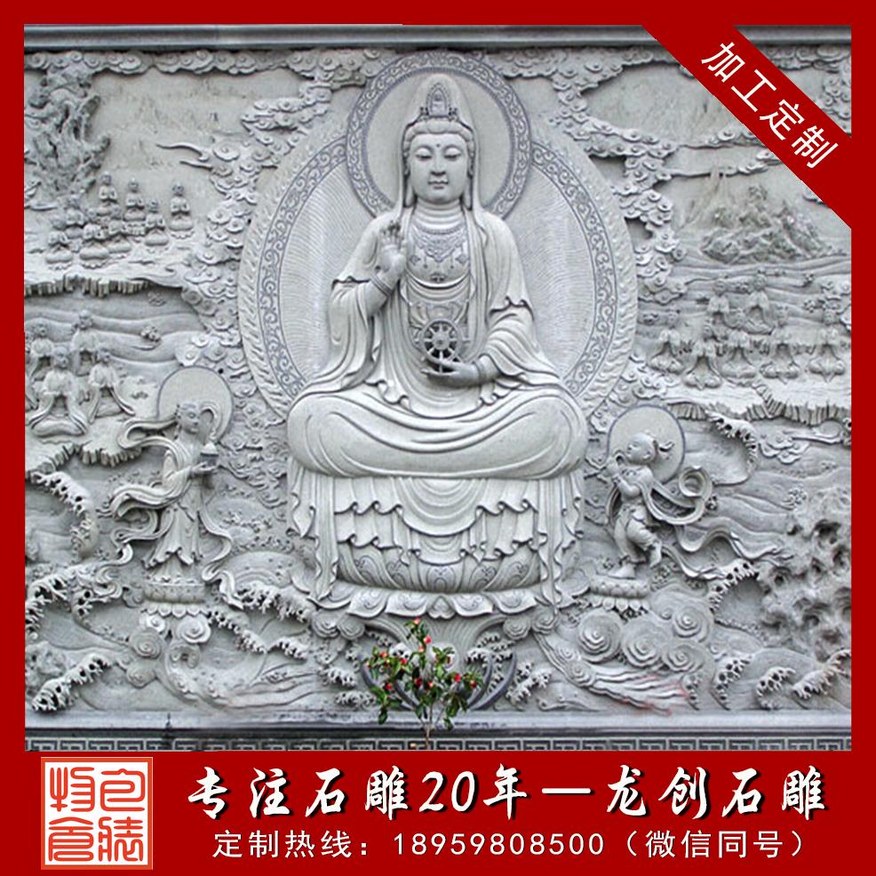 佛像浮雕6