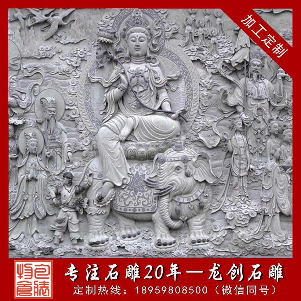 佛像浮雕7