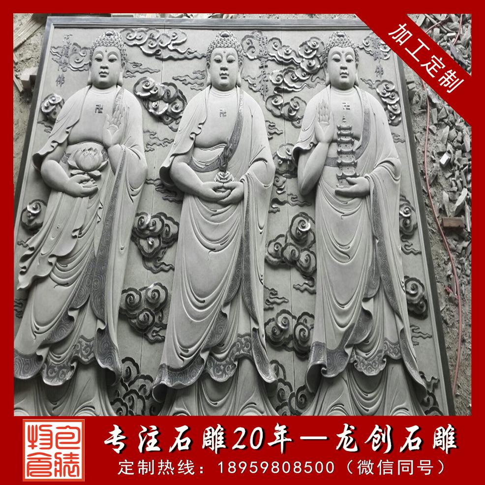 佛像浮雕8
