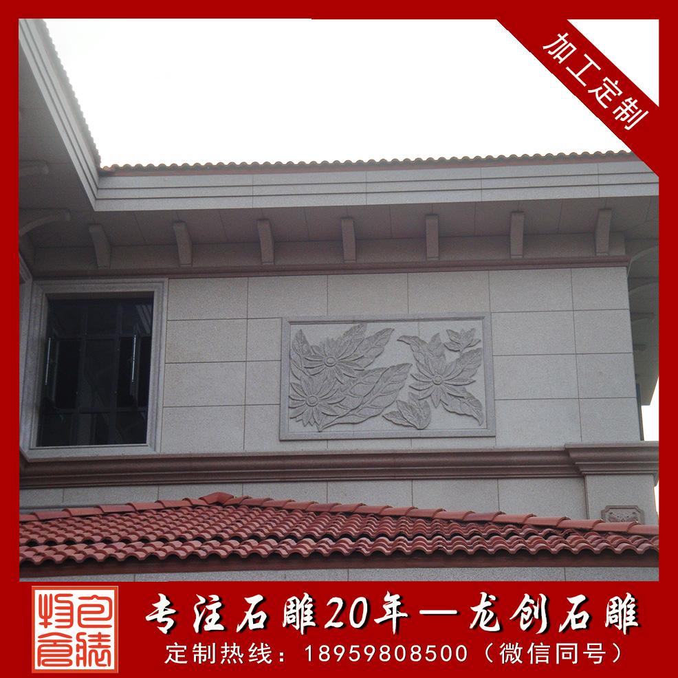 别墅外墙浮雕1