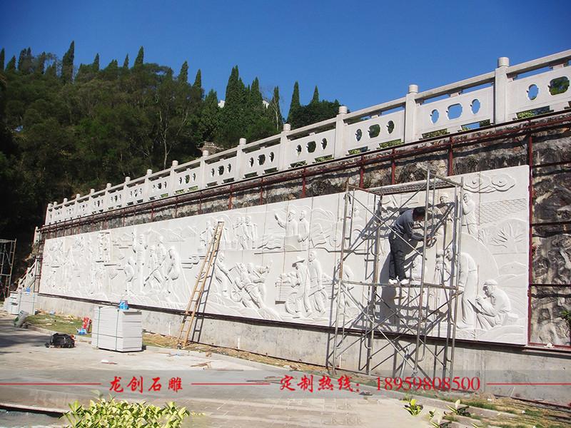 浮雕墙哪家好 浮雕生产厂家