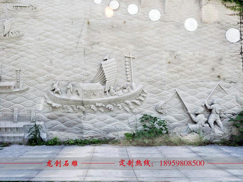 欧式砂岩浮雕多少钱 浮雕制作厂家