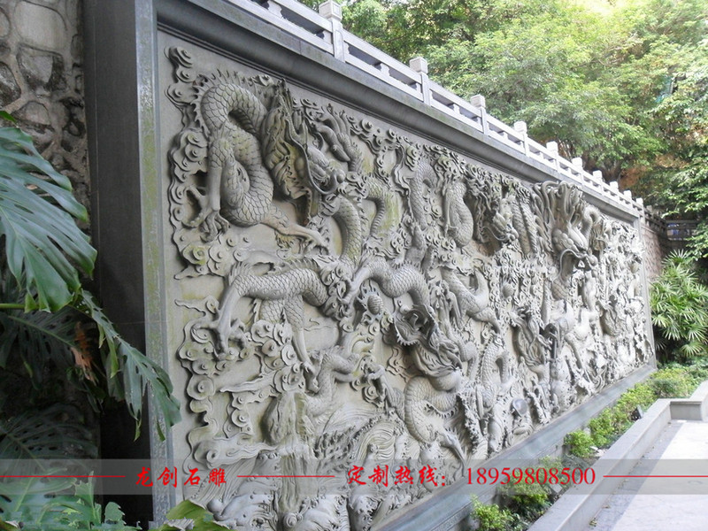 石材浮雕墙