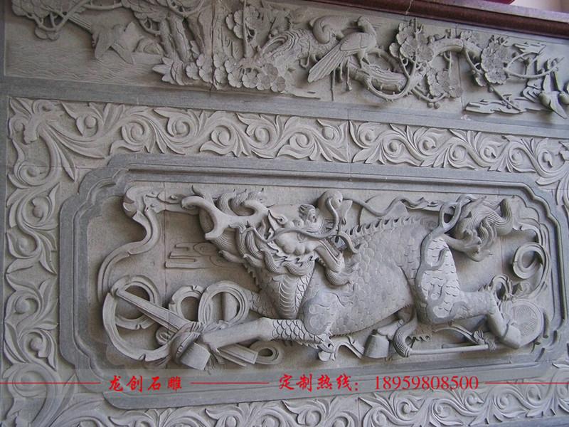石材浮雕设计