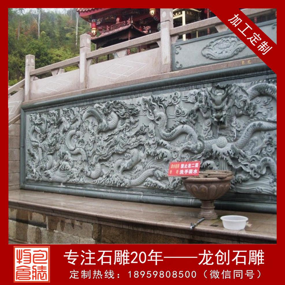 石雕浮雕壁画