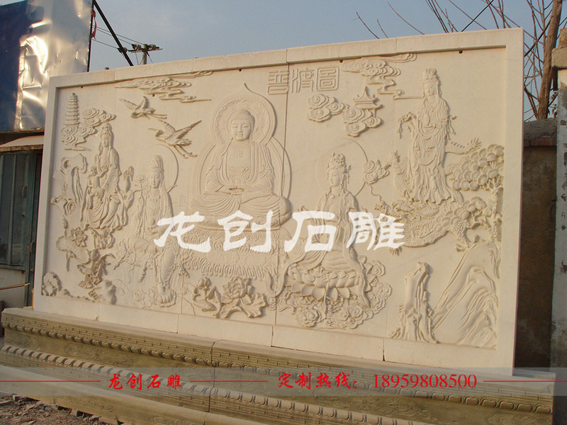 浮雕石材背景墙