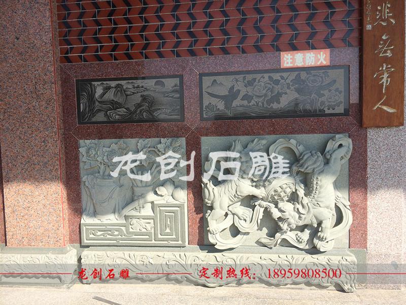 外墙石材浮雕