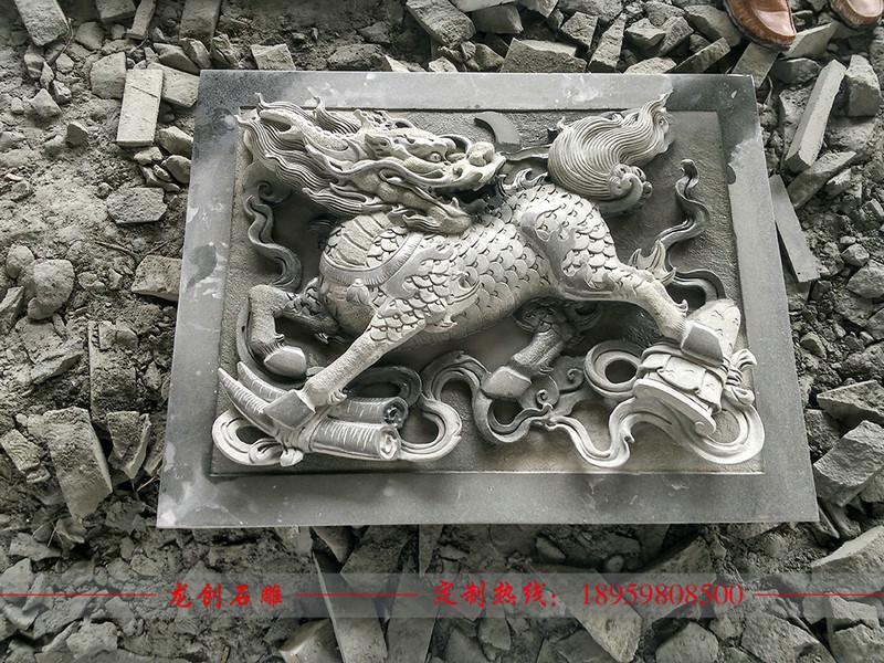 石雕麒麟浮雕 寺庙石浮雕壁画