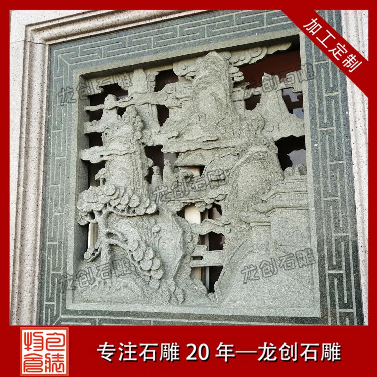 青石浮雕雕刻图片