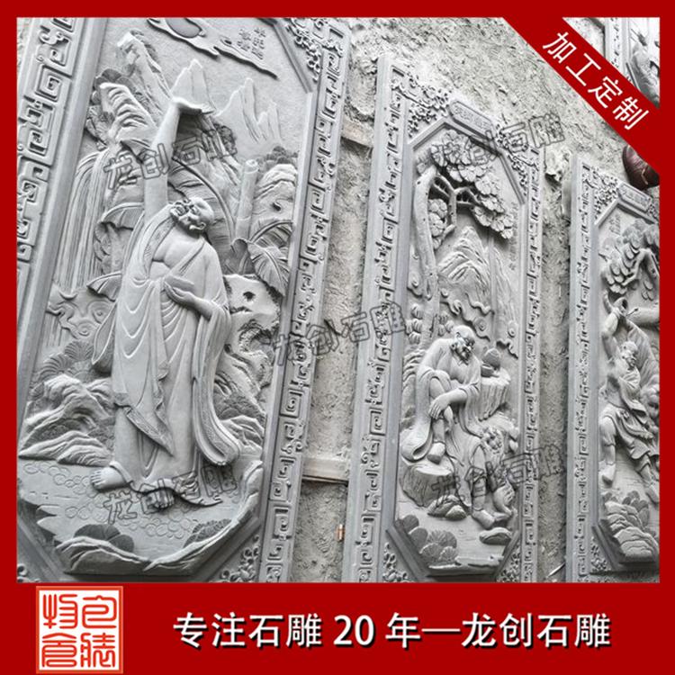 十八罗汉浮雕图片