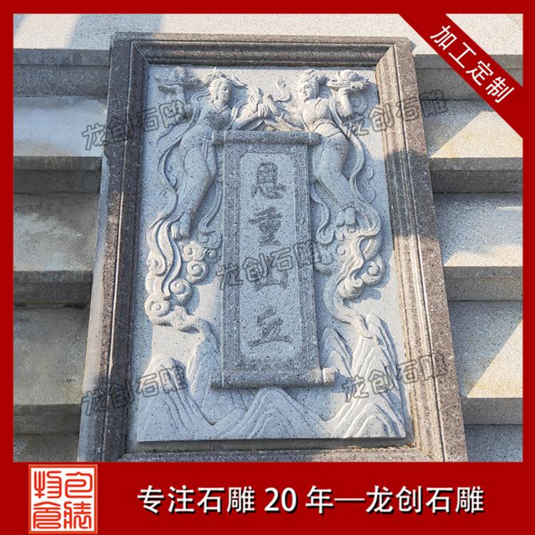 浮雕图片及样式展示