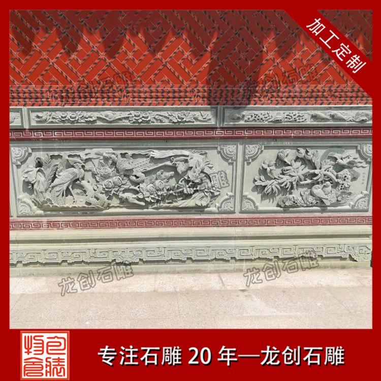 石材浮雕定制样式及图片