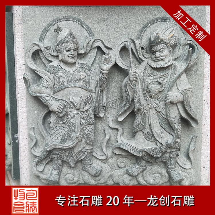 石雕浮雕人物图片
