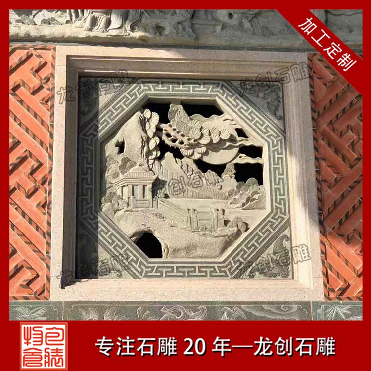 石材圆形浮雕图片