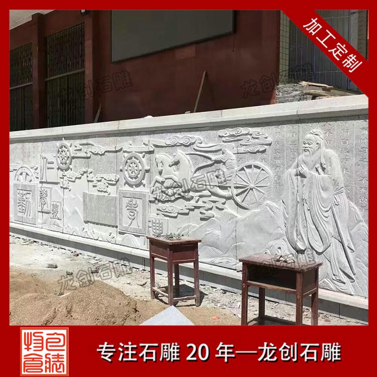 石雕浮雕壁画图片