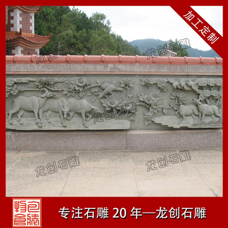 石雕栏板浮雕图片大全
