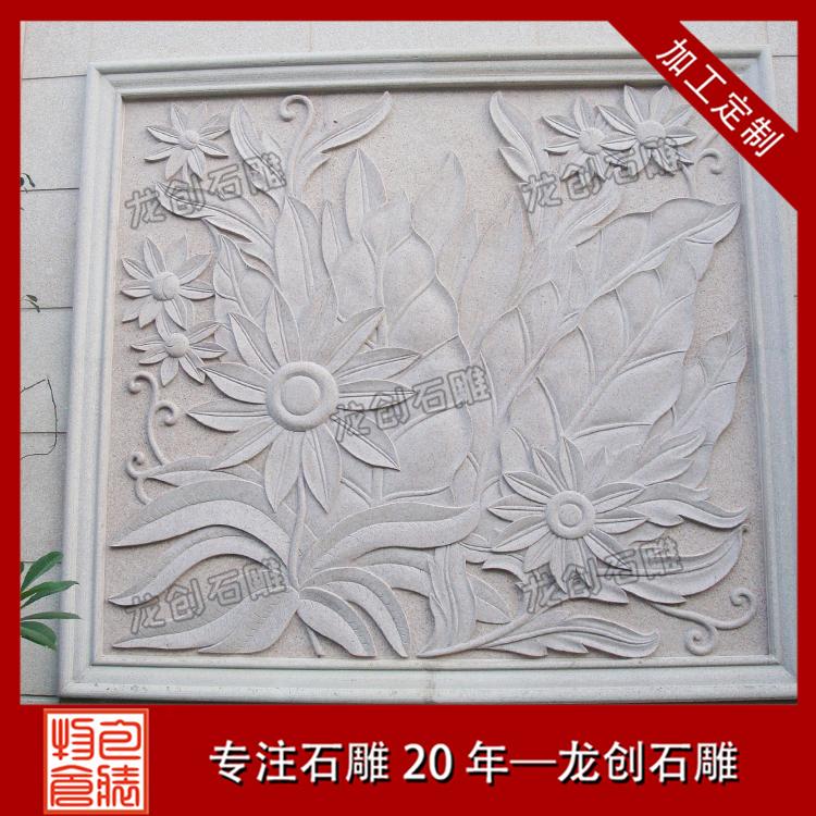 外墙浮雕样式及图片