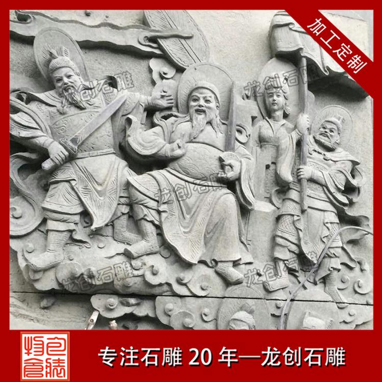 文化浮雕样式及图片