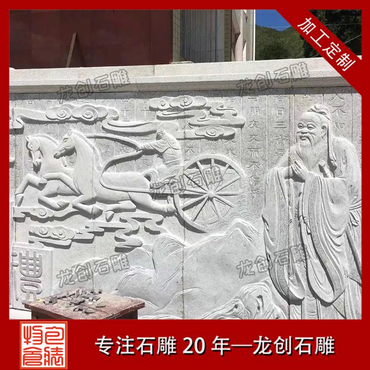 文化墙浮雕图片