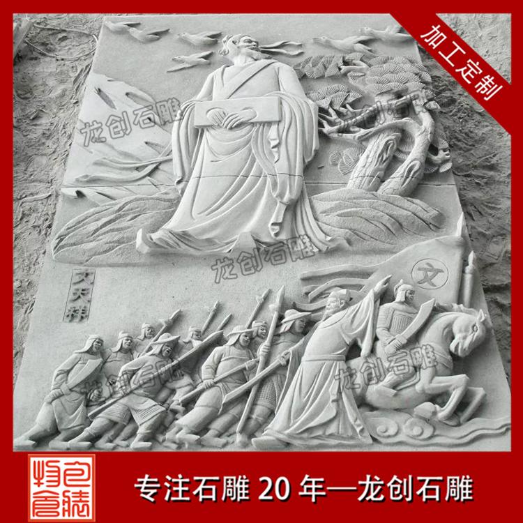 校园文化浮雕图片