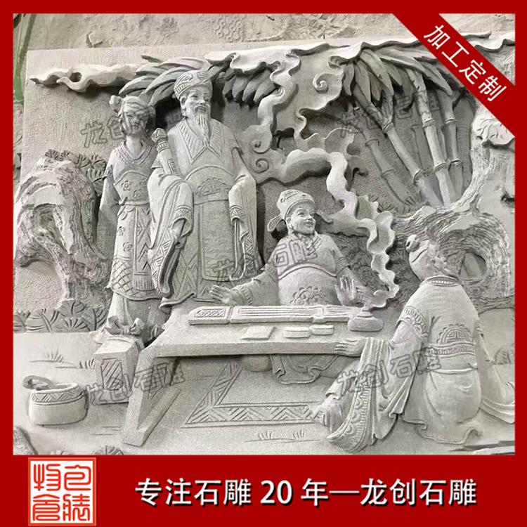 浮雕壁画图片