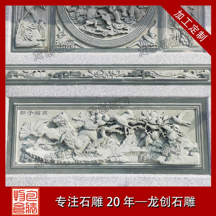 大型浮雕设计样式及图片
