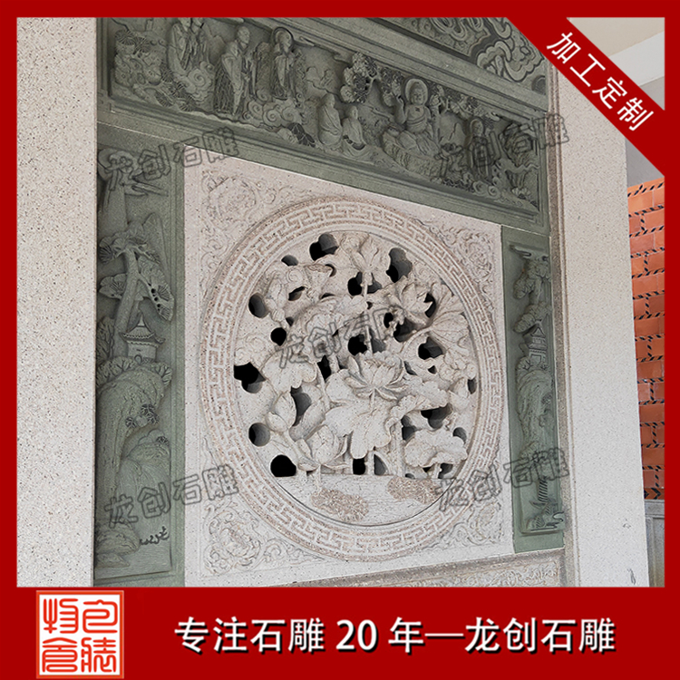 浮雕雕塑图片展示