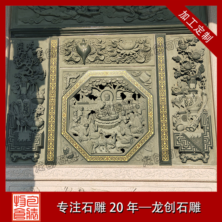 寺庙青石浮雕图片