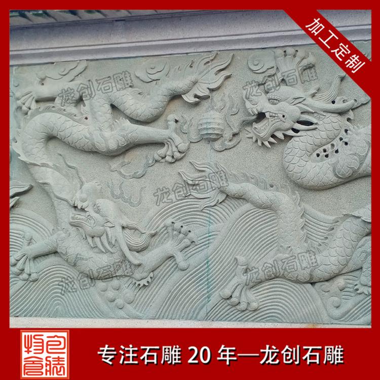 九龙壁浮雕厂家图片