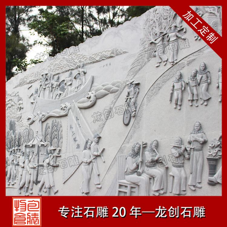 人物石浮雕图片