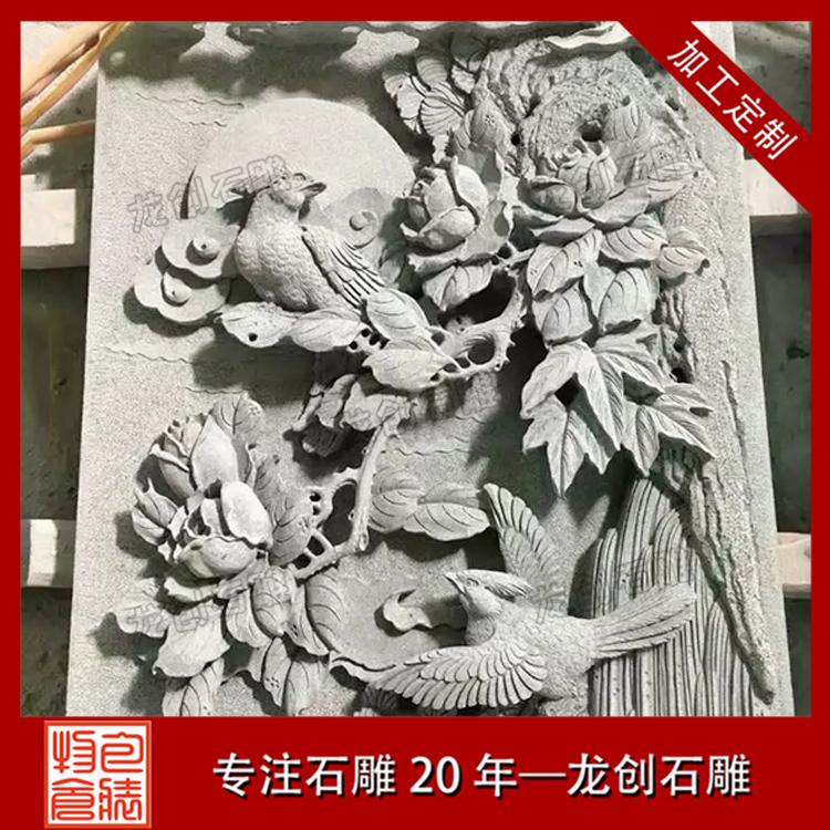浮雕石雕图片