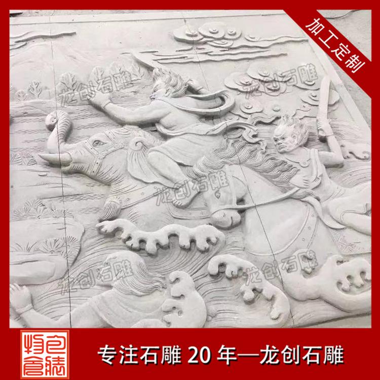 石材浮雕雕刻图片